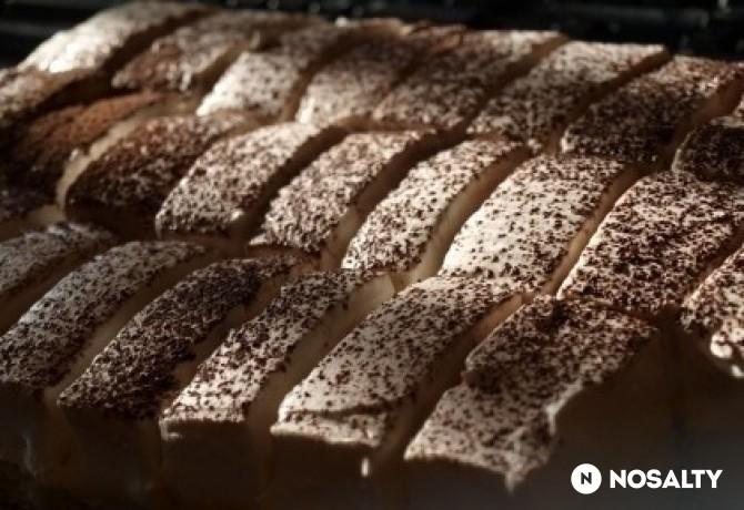 Madártej szelet recept